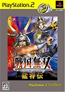 Samurai Warriors Xtreme Legends [Japan Import]