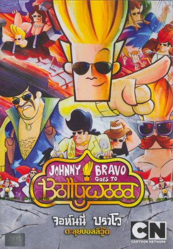 Johnny Bravo Goes to Bollywood Pal Tv System Import Dvds