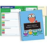 """Dated Elementary Student Planner for Academic Year 2017-2018 (Block Style - 8.5""""x11"""")"""