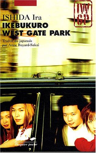 Ikebukuro West Gate Park de Ira Ishida