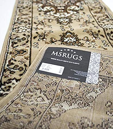 Oriental Classic Brown//Beige Area Rug