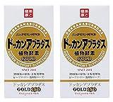 Cheap Super Herb Dokkan Aburadasu Gold150 ( set of 2 )