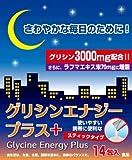 グリシン 3000mg配合 グリシンエナジープラス 3.1g×14包