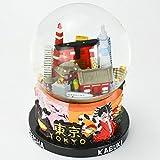 Musubi 【Shipped after AUG 16】 Snow Globe Glitter SK0033 (Tokyo Mix), 3.5'' Tall