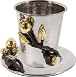 Yair Emanuel Hammered Kiddush Cup with Pomegranate Branches