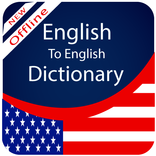 Offline English Dictionary : English to English (Best Offline Dictionary For Android)