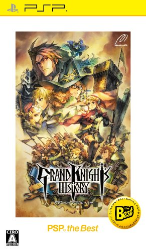 Grand Knights History (PSP the Best) [Japan Import]
