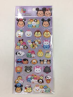 Disney Tsum Tsum 3D Puffy Stickers for Kids and Toddlers Variety 3 pack