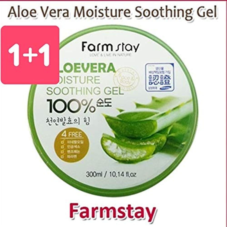 ピアノを弾くバーガー真実にFarm Stay Aloe Vera Moisture Soothing Gel 300ml 1+1 Big Sale/オーガニック アロエベラゲル 100%/保湿ケア/韓国コスメ/Aloe Vera 100% /Moisturizing [並行輸入品]