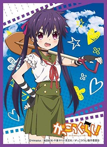 School-Live! Kurumi Ebisuzawa Card Game Character Sleeves Collection Mat Series No.MT170 Anime Girl Shovel-Chan Kun Gakkougurashi Gakkou Gurashi Matte 170 by Movic