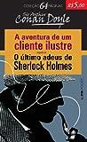 capa de A Aventura de Um Cliente Ilustre - Coleção L&PM Pocket 64 Páginas