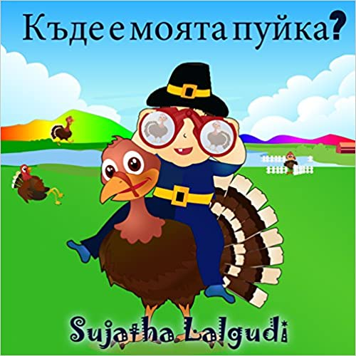Download online Children's Bulgarian: Where is my Turkey (Thanksgiving book): Children's Picture Book English-Bulgarian (Bilingual Edition) (Bulgarian Edition),Bulgarian ... (Bilingual Bulgarian books for children 31) PDF, azw (Kindle), ePub