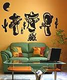 Vinyl Wall Decal Cactus Mexican Mariachi Band GFoster103