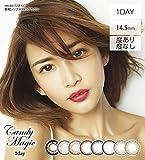 ★NEW★キャンディーマジックワンデー ■KINGブラウン 10枚入り(-0.00)