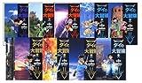 Dragon Quest: Dai no Daibouken/ドラゴ...