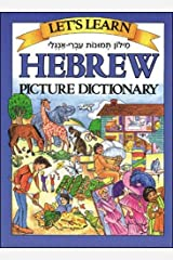 Let's Learn Hebrew Picture Dictionary Hardcover