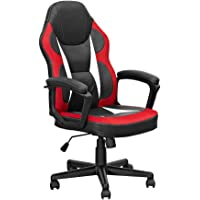Need Gaming Chair E-Sports Computer Chairs Executive Ergonomic Adjustable Swivel Task Chair with Lumbar Support Gaming…