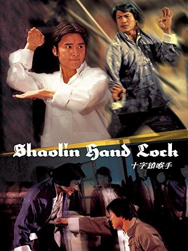 - Shaolin Hand Lock