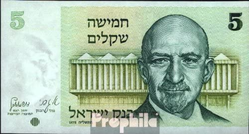 Israel Pick-Nr 44 bankfrisch 1980 5 Sheqolim Banknoten f/ür Sammler