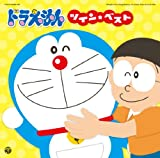 Doraemon - Twin Best (2CDS) [Japan CD] COCX-36689