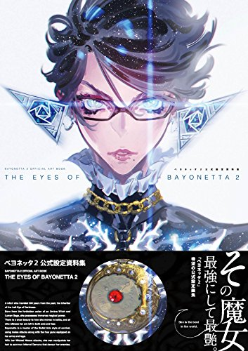 Image of BAYONETTA 2 OFFICIAL ART BOOK THE EYES OF BAYONETTA 2