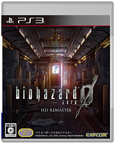 biohazard 0 HD REMASTER - Store Square Union