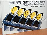 The Five Chinese Brothers, Claire Huchet Bishop, 0698200446