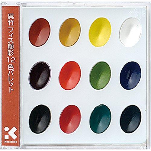 Kuretake Japanese Gansai Watercolor Palette - 12 Traditional Color Set