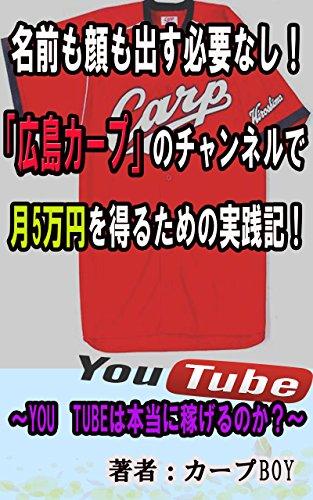 Japanese boy tube