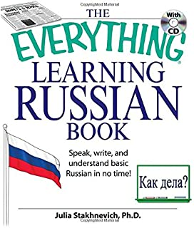 Instant Russian Lessons Advanced