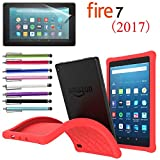 """Amazon Fire 7"""" 2017 Case, EpicGadget(TM) 7th Generation Kindle Fire 7 (2017) Soft Silicone Cover Case with Full Protection For Fire 7 inch Display + 1 Screen Protector and 1 Stylus (Red)"""
