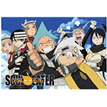 Soul Eater Sky Fabric Poster