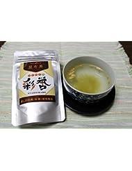 Carrot Kelp Tea Kishiwada Production SaiHomare Input 50gx20 Bags Set