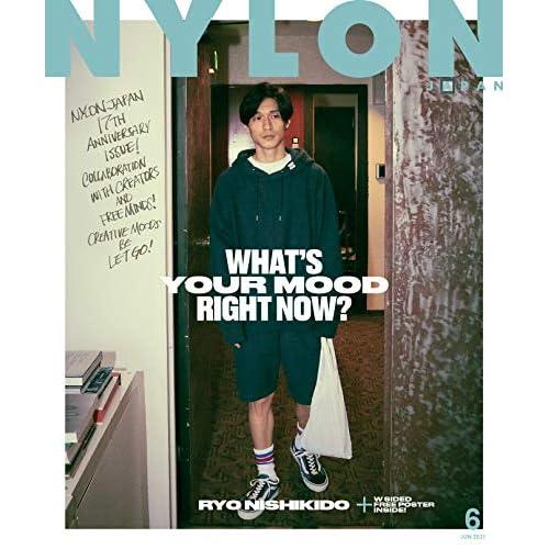 NYLON JAPAN 2021年 6月号 表紙画像