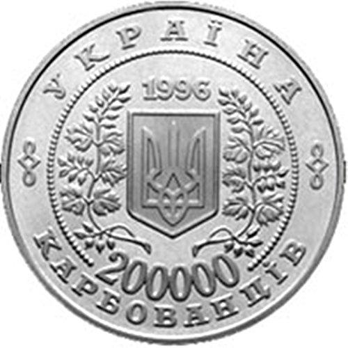 1996 Ukraine 200 000 karbovantsiv 10th anniversary of Chernobyl disaster Ukrainian Coin 32mm Nearly Superb Gem Brilliant Uncirculated