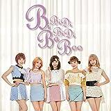 BiBiDi BaBiDi Boo <初回限定盤A> [CD+DVD]