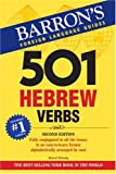 img - for 501 Hebrew Verbs (Barron's Foreign Langage Guides) book / textbook / text book