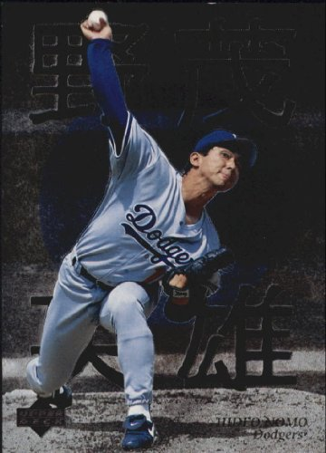 - 1996 Upper Deck Nomo Highlights #4 Hideo Nomo