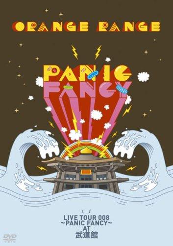 ORANGE RANGE LIVE TOUR 008PANIC FANCYat 武道館の商品画像