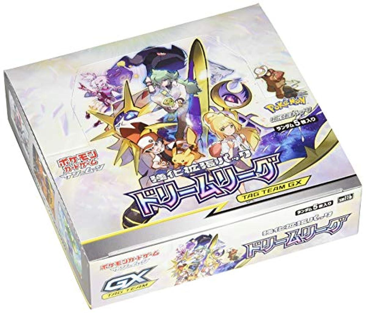 [해외] 포켓몬 카드 게임 산&문 강화 확장 팩 「드림 리그」 BOX
