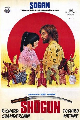 Shogun Movie
