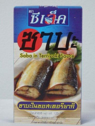 saba sauce - 8