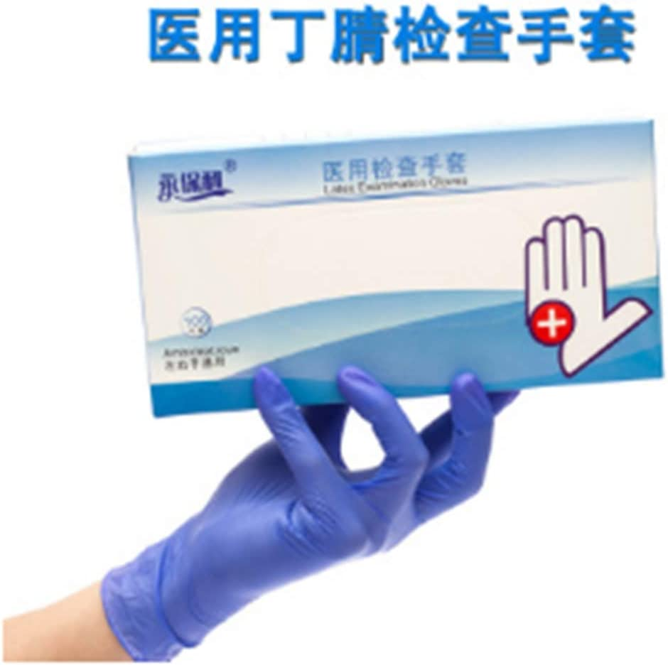 100 Pcs Nitrile Disposable Gloves Powder Free Rubber Latex Free Medical Exam Gloves Non Sterile Comfortable Industrial Blue Rubber Gloves M, Blue