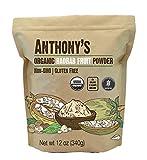 Anthony's Organic Baobab Fruit Powder, 12