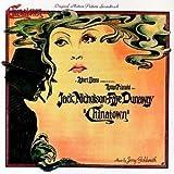 Chinatown Soundtrack Edition (1995) Audio CD