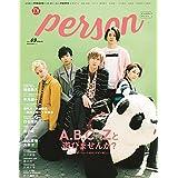TVガイド PERSON vol.69
