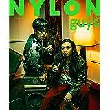 NYLON JAPAN guys 2021年 11月号
