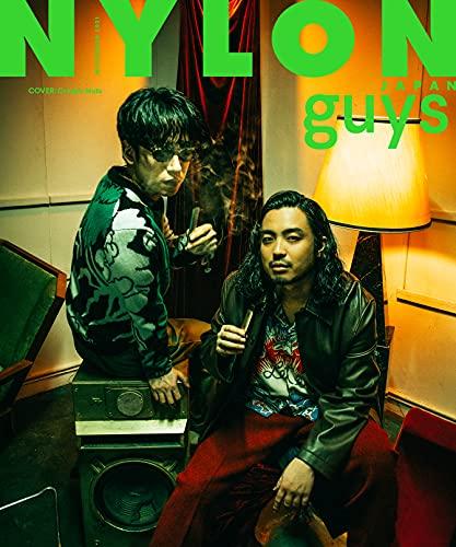 NYLON JAPAN 2021年11月号 画像 B
