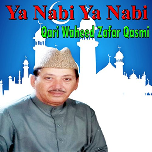 Lab Par Naat-e-Pak Ka Naghma (Pak Lab)
