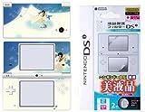 Nintendo DSi Decal Skin Sticker + Screen Protector Bundle Deal - Lettre d'amour